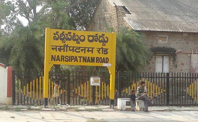 Narsipatnam Political Reciew - Sakshi