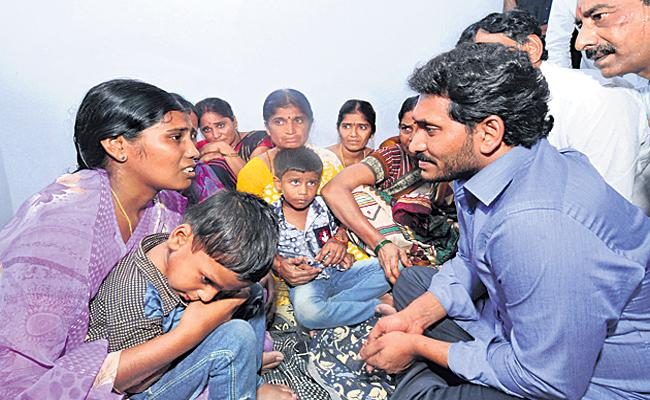 TDP Government Negligence Farmers Suicides Compensation - Sakshi
