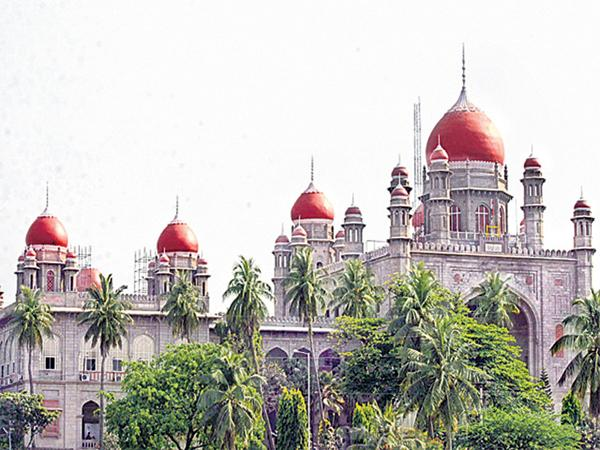 High Court Command to withdraw pill on land acquisition of KCR on Helipad - Sakshi