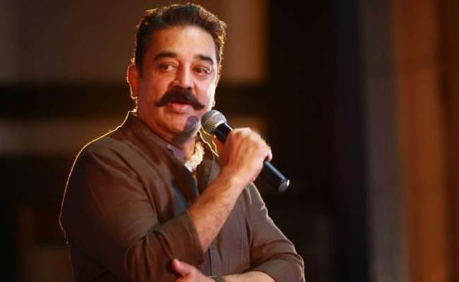 Kamal Haasan Party Tickets Only For Good Ambitions - Sakshi