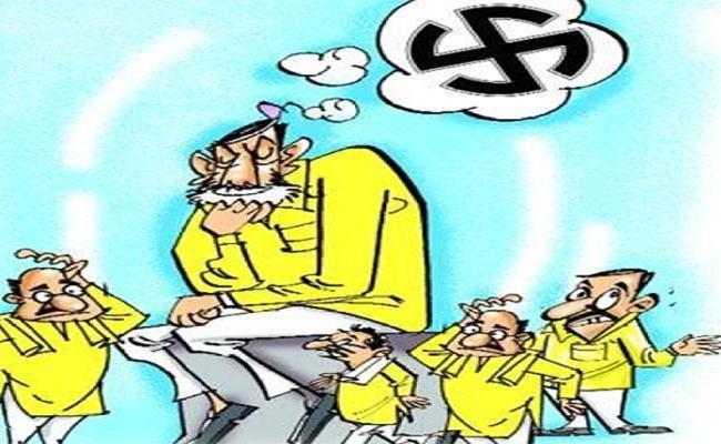 Tough Situation In Tdp Party - Sakshi
