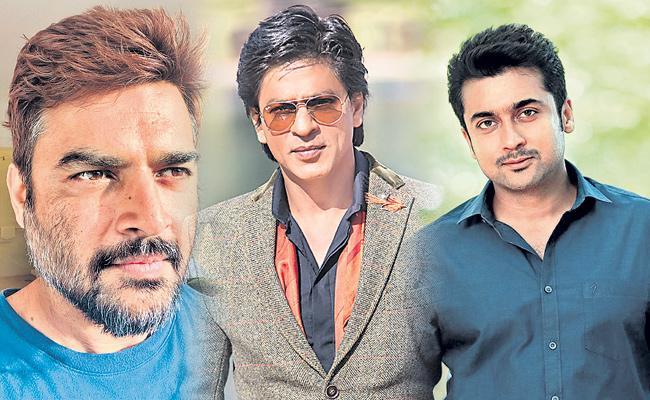 Shah Rukh Khan and Suriya to make guest appearances in R. Madhavan's Rocketry - Sakshi