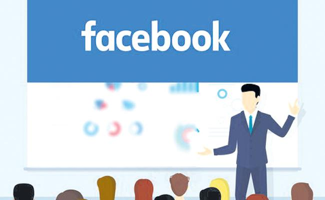 Facebook Hubs for Startups - Sakshi
