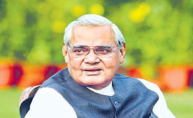 Atal Bihari Vajpayee Record in Loksabha Elections - Sakshi