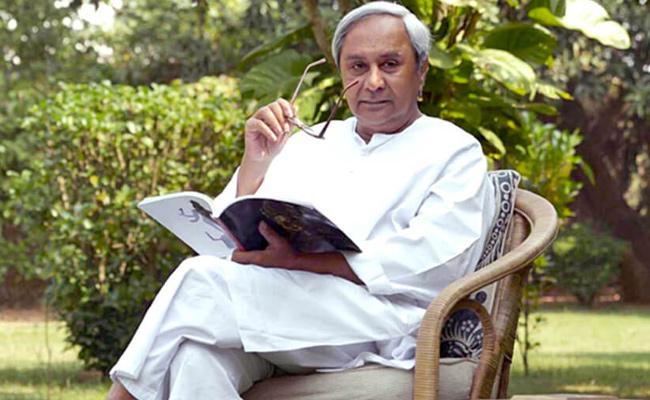 Naveen Patnaik History of Biju Leader - Sakshi