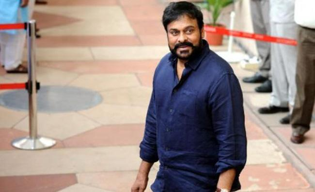 High Court Relief For Chiranjeevi - Sakshi