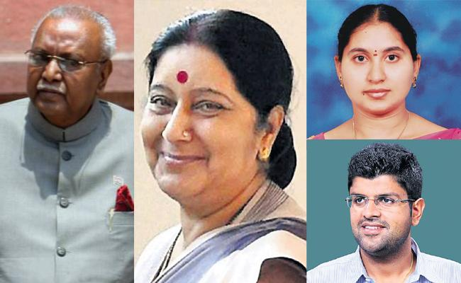 Leaders Become Public Representatives In Young Age - Sakshi