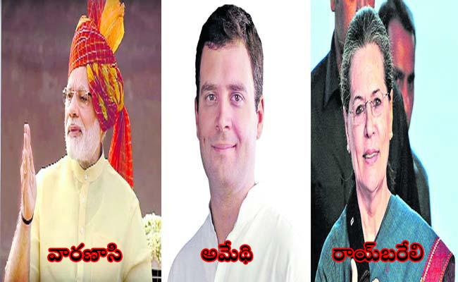 Three Lok Sabha Seats That Attract People's Attention - Sakshi