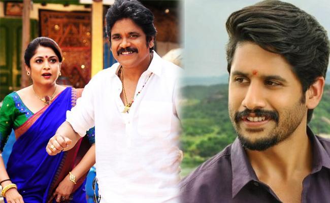 soggade chinni nayana movie starts on pre productions - Sakshi