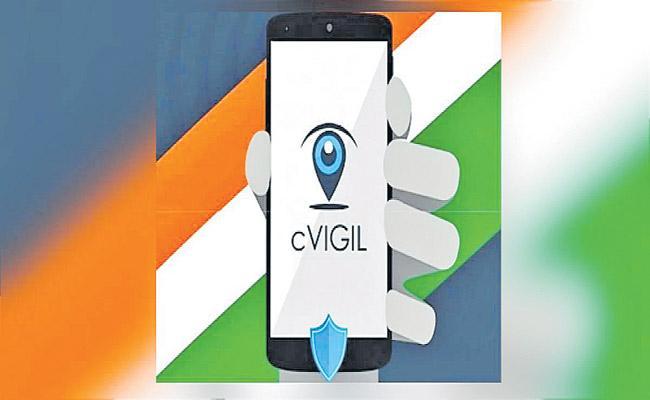 Facebook Posting Crossed Election Code Rules  Alerted C-Vigil  - Sakshi