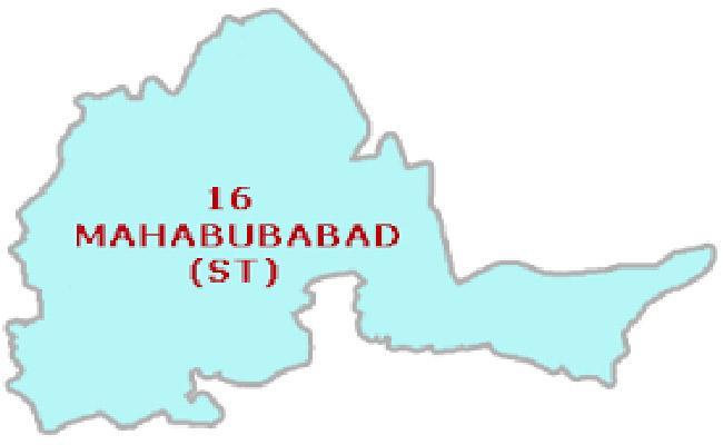 Mahabubabad Constituency Lok Sabha Political History - Sakshi