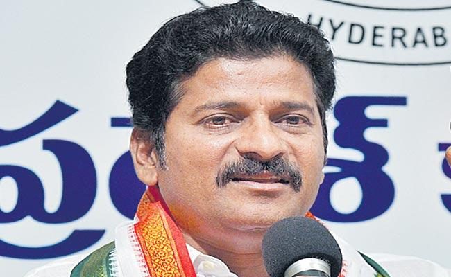 Revanth to contest if party asks him - Sakshi