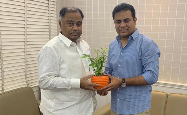 Congress mla Kandala Upender Reddy to join TRS soon - Sakshi