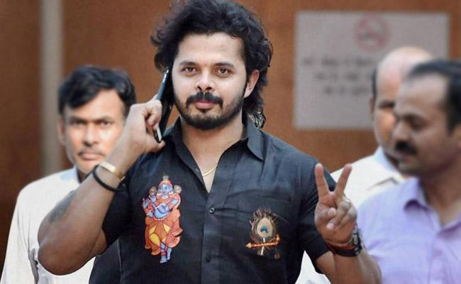 Supreme Court lifts life ban on S Sreesanth - Sakshi