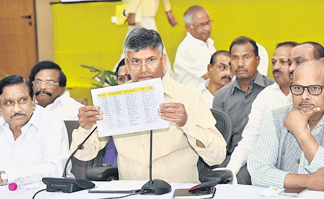 TDP Releases First List of Candidates for Andhra Pradesh Assembly - Sakshi