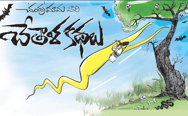 Ap cm chandrababu once again plan to her strategy - Sakshi