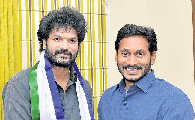 Political leaders and cine actress joins ysrcp party - Sakshi