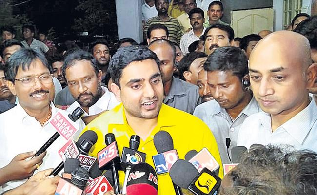 Nara Lokesh once again tongue slip - Sakshi