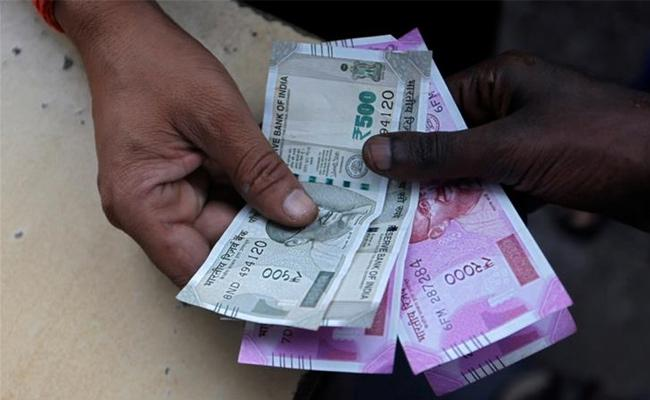12 crores Missing in ubi - Sakshi