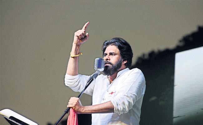 Pawan Kalyan janasena party promises pension to farmers - Sakshi