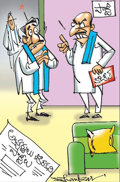 Sakshi cartoon(15-03-2019)