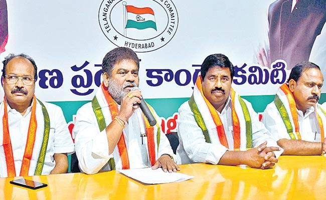 RR District Congress leaders condemn Sabithas exit - Sakshi
