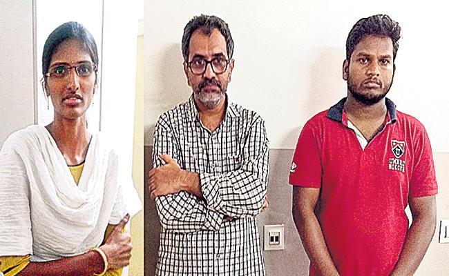 Thtee Members Arrest in Fraud Jobs Case - Sakshi