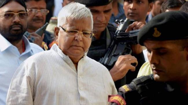EC Orders Inquiry Into RJD Chief Lalu Yadavs Social Media Activities - Sakshi
