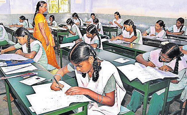 Tenth Exams From Tomorrow No Minit Late Rules - Sakshi