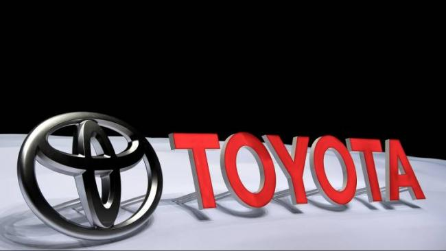 Toyota to Hike Prices of Some Models From April  - Sakshi