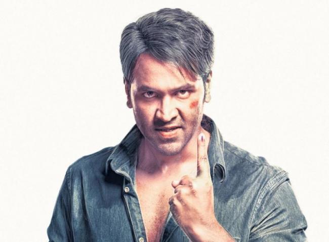 Manchu Vishnu Voter Movie Teaser Release - Sakshi
