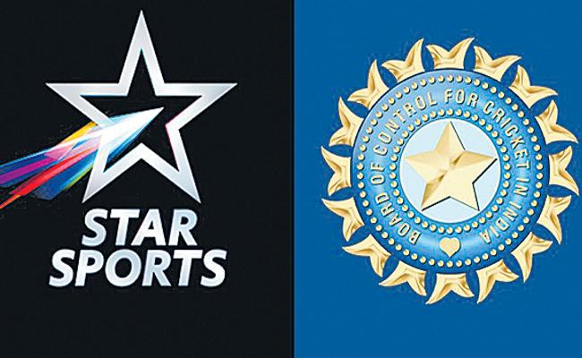BCCI aghast at Star ad request, decision on Monday - Sakshi