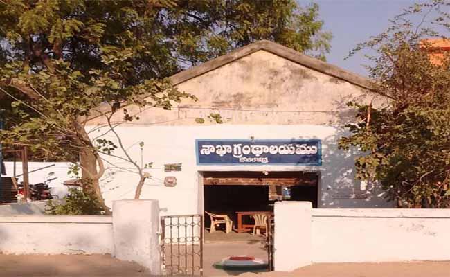 Devarkadra Library Is In Old Building - Sakshi