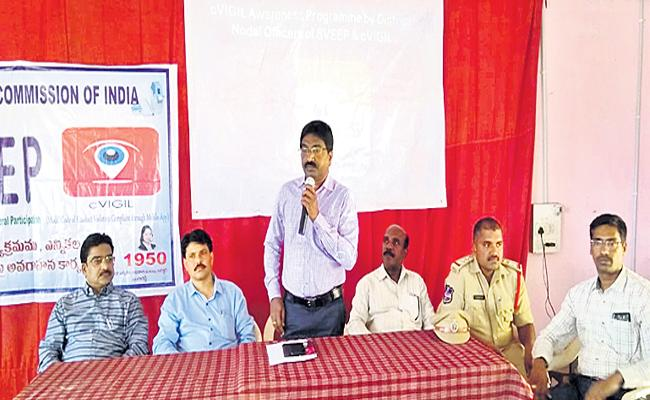 Voters Has To Use C whistle app - Sakshi