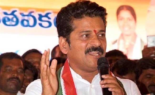 Revanth Reddy Contesting MP From Malkajgiri - Sakshi