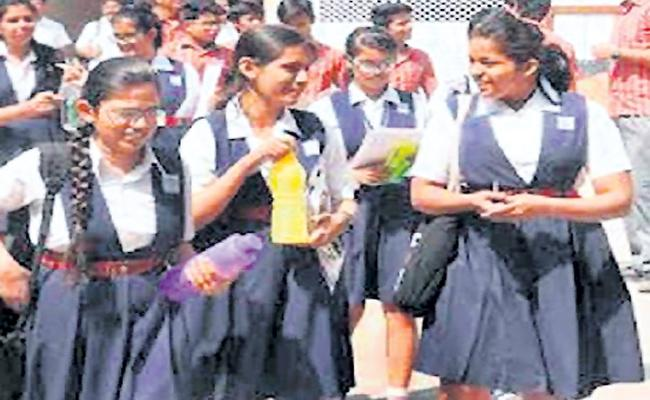 No Entry For Dress Code in SSC Exams  - Sakshi