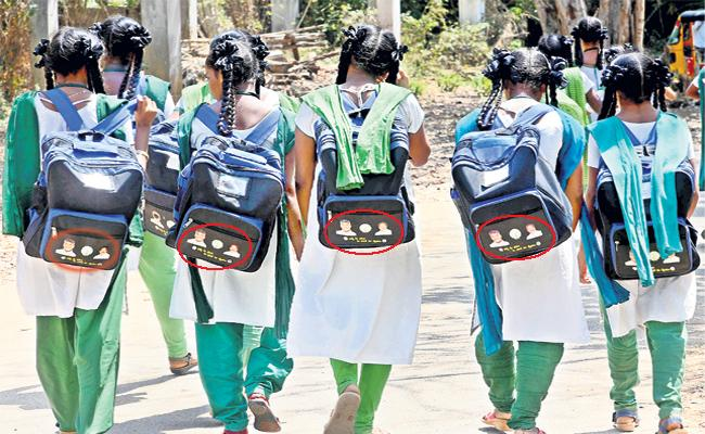 TDP Campaign on School Bags And Dresses - Sakshi