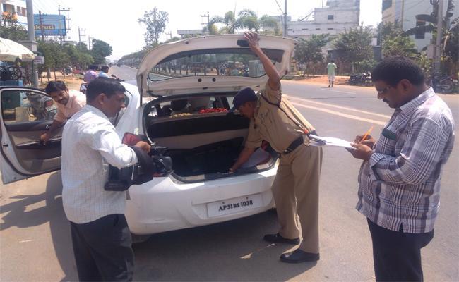 police department keep surveillance on moving election funds - Sakshi