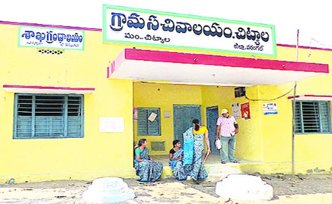 Upa Sarpanch's Don't Have Check Power - Sakshi