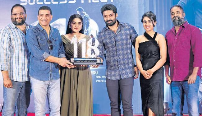 118 Movie Grand Success Meet - Sakshi