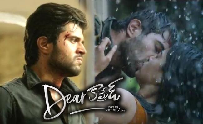 Vijay Devarakonda Dear Comrade teaser Release - Sakshi