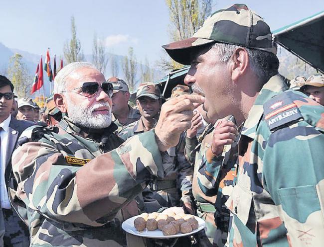 PM Modi launches Main Bhi Chowkidar campaign - Sakshi