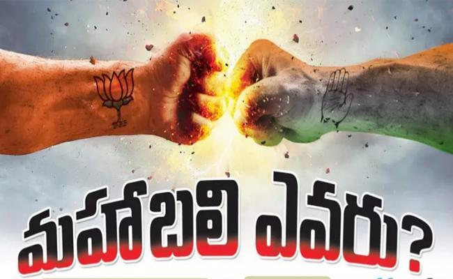 Who Is Winner In Maharashtra Politics - Sakshi
