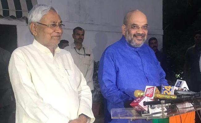 NDA Announces Seats Distribution In Bihar - Sakshi