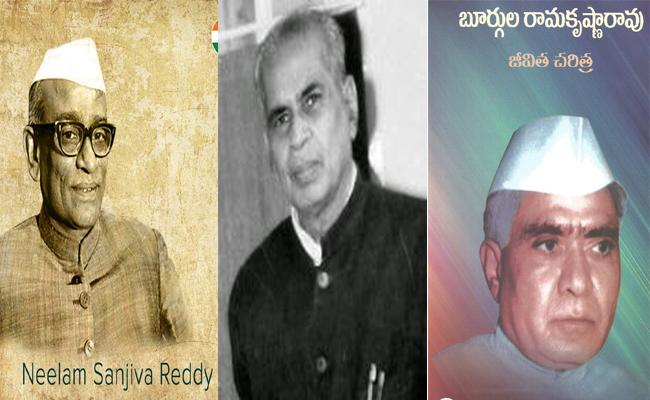 The Earliest Legislative Affairs of Andhra Pradesh are Still Reminiscent of The Senior Citizens of The State - Sakshi