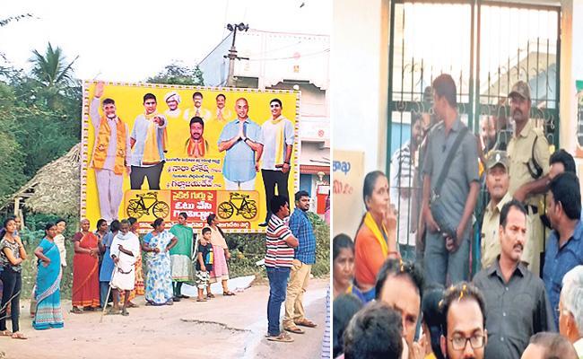 Nara Lokesh Start Election Campaign Mangalagiri Constituency - Sakshi