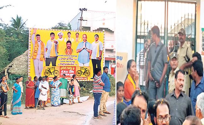 Nara Lokesh Start Election Campaign Mangalagiri Constituency - Sakshi