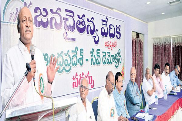 Ajeya Kallam And IYR Krishna Rao Comments in Save AP Summit - Sakshi