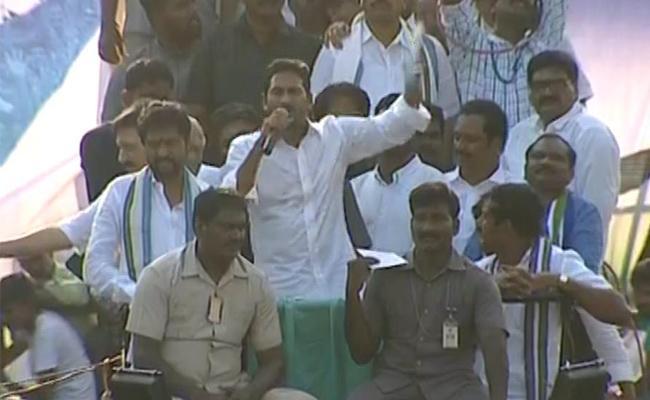 YS Jagan mohan reddy public meeting at Denkada in Nellimarla Constituency - Sakshi