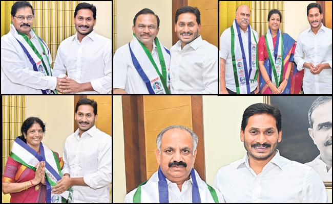 Elections 2019 Many AP Leaders Joining In YSRCP In Presence Of YS JAgan - Sakshi